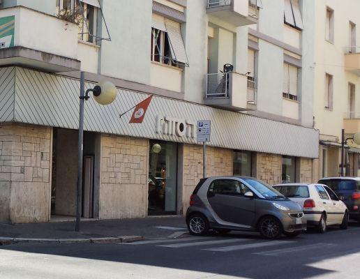 Pitton arredamenti negozio di arredamento a latina latina for Negozi arredamento latina